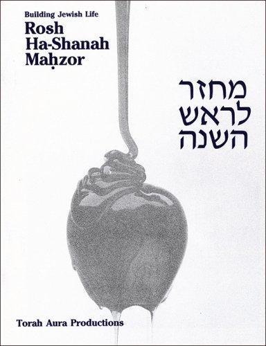 Download Building Jewish Life
