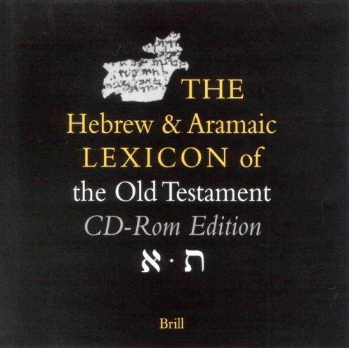 The Hebrew And Aramaic Lexicon of the Old Testament on Cd-rom Windows Version