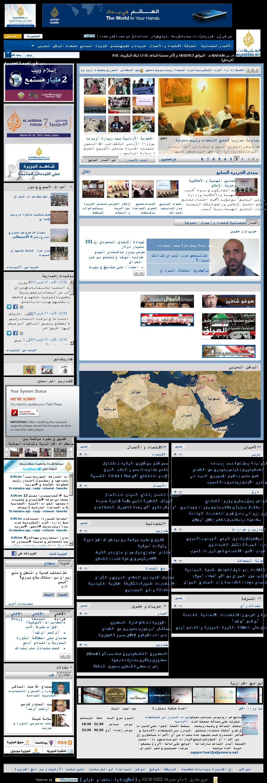 Al Jazeera at Monday March 18, 2013, 9:11 a.m. UTC