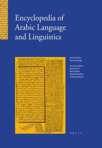 Encyclopedia of Arabic Language And Linguistics (Encyclopedia of Arabic Language and Linguistics) by Kees Versteegh